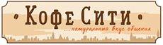 Кофе сити - кондитерский дом в Перми